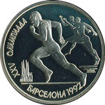 1991-1-rubl-barselona-beg