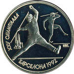 1991-1-rubl-barselona-metanie-kopya