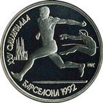 1991-1-rubl-barselona-pryzhki-v-dlinu
