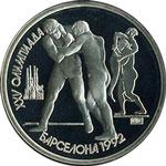 1991-1-rubl-barselona-borba