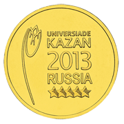 10 рублей Логотип и эмблема универсиады Universiade Kazan 2013 Russia