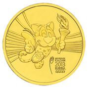 10 рублей Талисман универсиады Universiade Kazan 2013 Russia